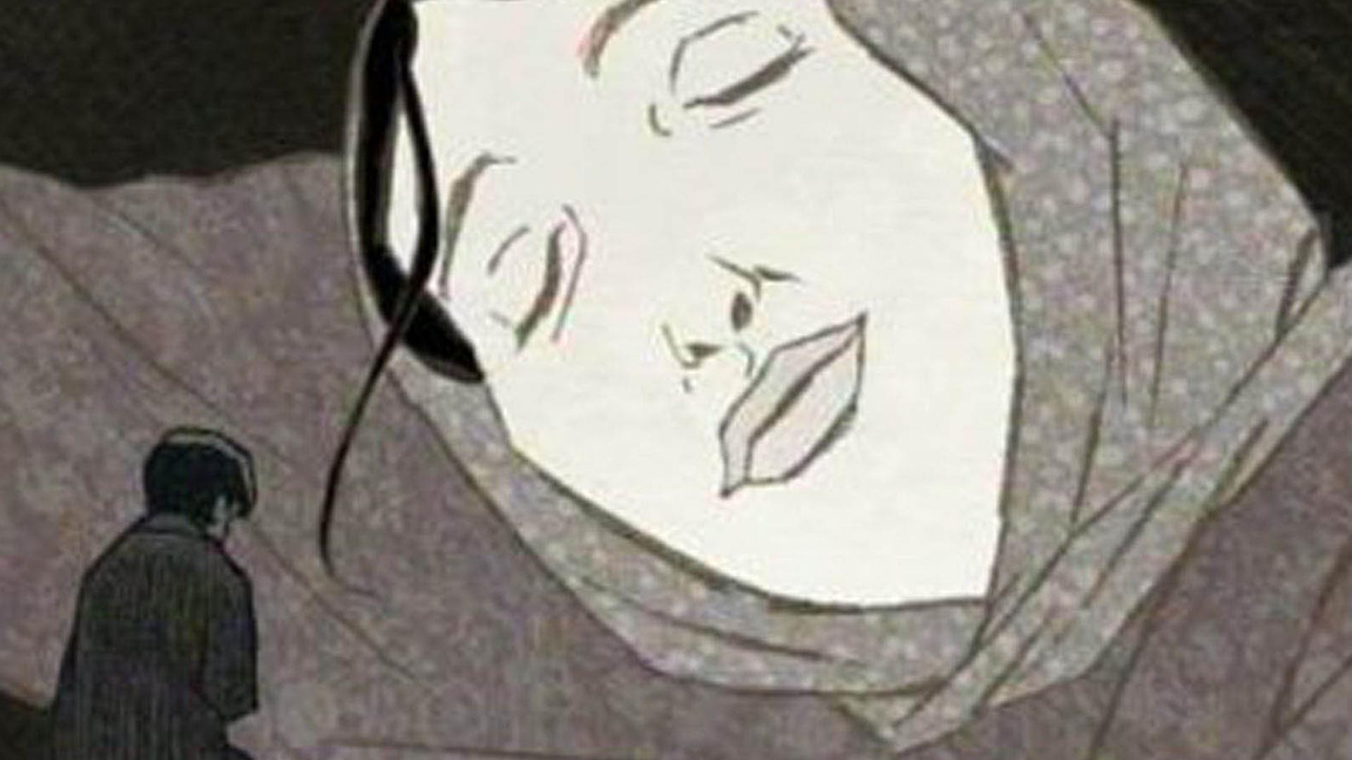 2008 AZAD Animation